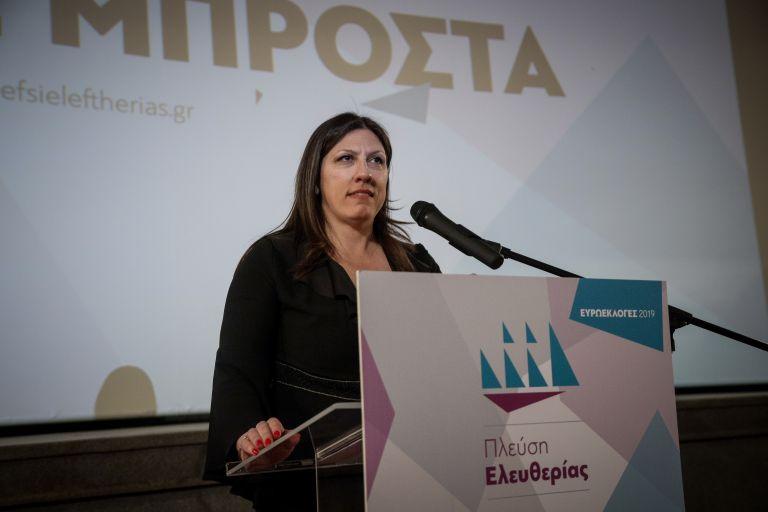 Κωνσταντοπούλου: «Δεν θα βρούνε την ψήφο τους από τη Λάρισα και πάνω» | tovima.gr