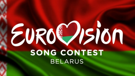 Eurovision 2019: Αποβλήθηκε από τον τελικό η κριτική επιτροπή της Λευκορωσίας   tovima.gr
