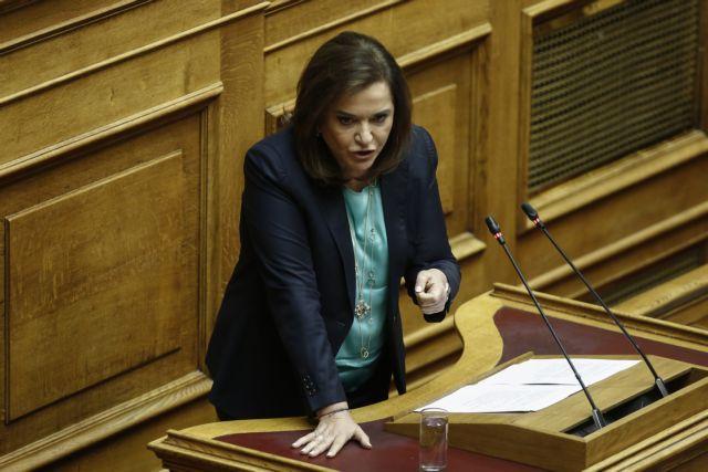 Ντ. Μπακογιάννη για Κουφοντίνα: Τρομοκρατείται η Δημοκρατία επί ΣΥΡΙΖΑ | tovima.gr