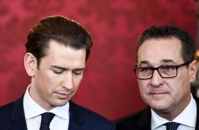 Αυστρία: Το σκάνδαλο Στράχε τελειώνει τη συγκυβέρνηση με τον Κουρτς | tovima.gr