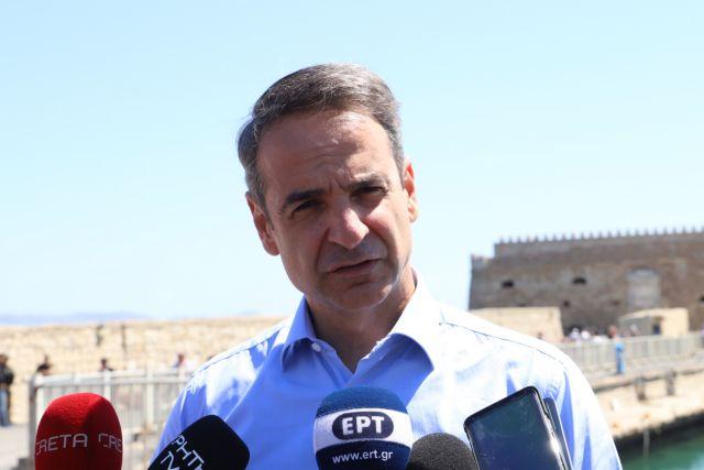 Mητσοτάκης για Κουφοντίνα: Η Δικαιοσύνη θα σταθεί στο ύψος των περιστάσεων | tovima.gr
