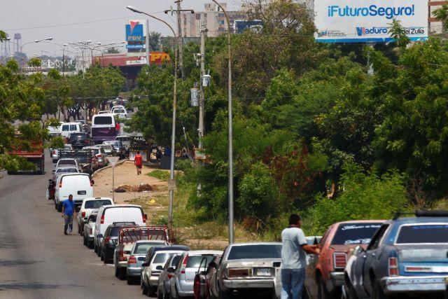 Νορβηγία : Σε «διερευνητική φάση» οι συνομιλίες με τη Βενεζουέλα | tovima.gr