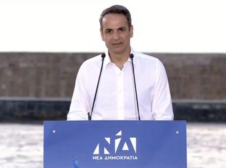 Live : Ομιλία Κυριάκου Μητσοτάκη στο Ενετικό Λιμάνι των Χανίων | tovima.gr