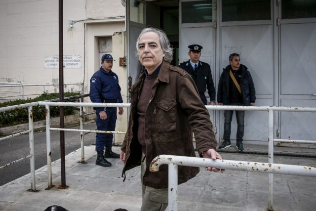 Η Δημητρίου «πήρε πάνω της» τη νέα άδεια του Κουφοντίνα | tovima.gr