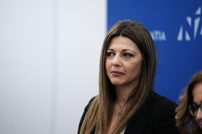 Ζαχαράκη: Πολιτική αλλαγή τώρα για λιγότερους φόρους και πραγματική ανάπτυξη | tovima.gr