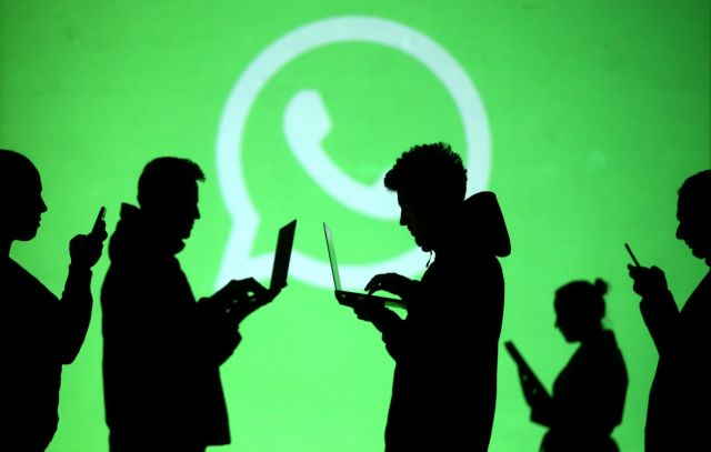 Πώς μετέτρεψαν το WatsApp σε… όπλο κατασκοπείας | tovima.gr