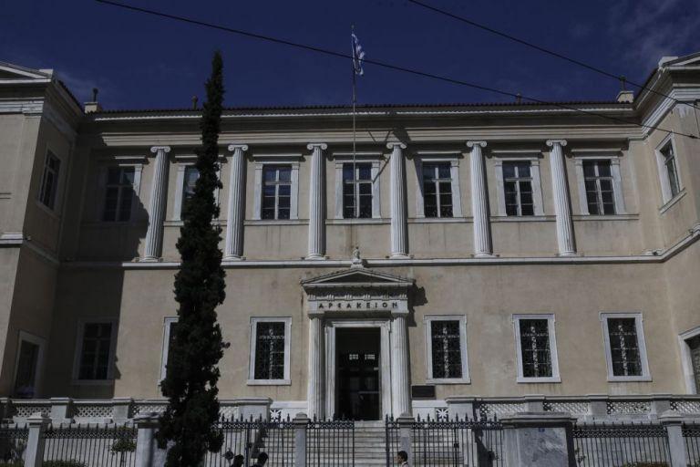 Η Πρόεδρος του ΣτΕ για τα δώρα και τα επιδόματα στο Δημόσιο | tovima.gr