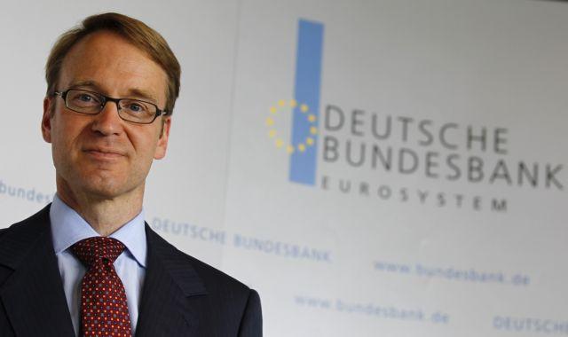 Bundesbank : Δε θα διατηρηθεί ο γερμανικός ρυθμός ανάπτυξης το β' τρίμηνο | tovima.gr