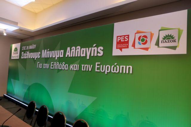 Επιστρέφει στο ΠαΣοΚ ο πράσινος ήλιος – Και ο κόσμος, λέει η Γεννηματά | tovima.gr