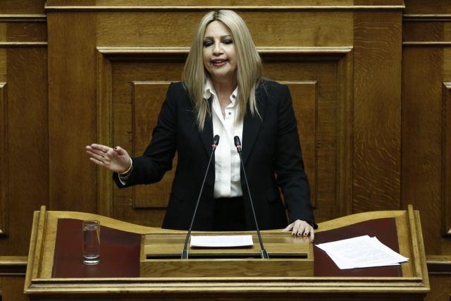 Γεννηματά : Ο ΣΥΡΙΖΑ κρύβεται πίσω από δικούς μας υποψηφίους | tovima.gr