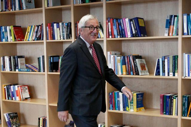 Γιούνκερ για Βαρουφάκη: Τον συνάντησα μόνο 10 λεπτά και αυτός τώρα γράφει βιβλία   tovima.gr