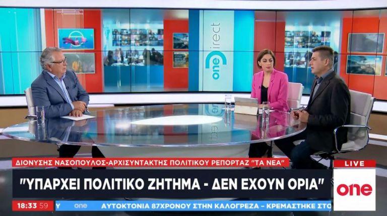 Δ. Νασόπουλος στο One Channel για Κρέτσο: Δεν έχουν όρια | tovima.gr