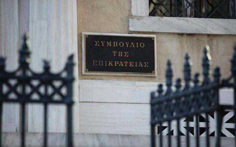 ΣτΕ: Συνταγματική η κατάργηση των δώρων και επιδομάτων στο Δημόσιο | tovima.gr