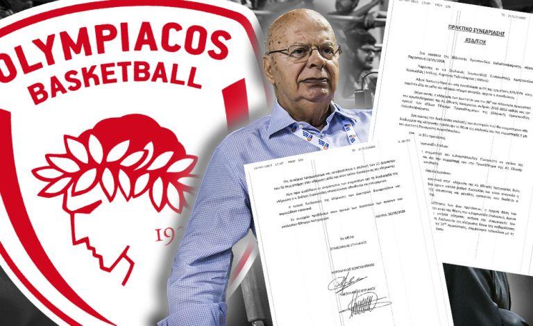 Ο Ολυμπιακός ξεμπροστιάζει την ΕΟΚ: Ιδού το έγγραφο με τις υπογραφές δύο μελών της ΚΕΔ (pics) | tovima.gr
