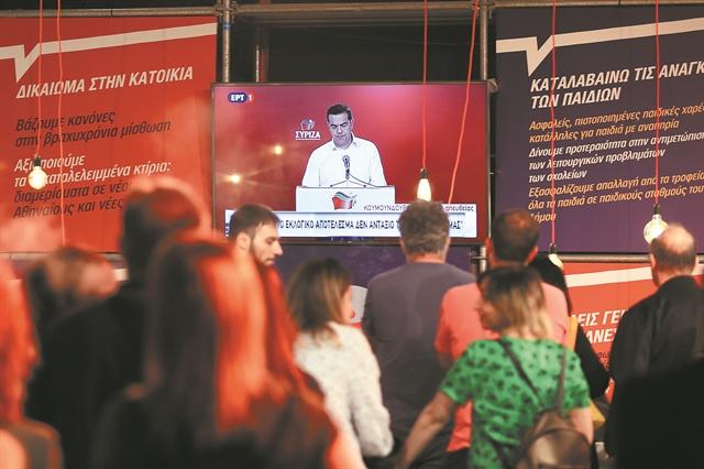 Εκλογές: Ευρώπη και Ελλάδα | tovima.gr