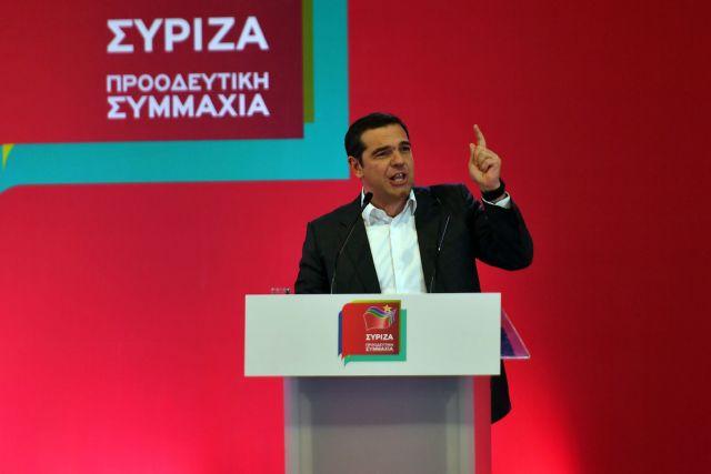Τσίπρας: Οι εκλογές είναι ψήφος στήριξης ή ακύρωσης των μέτρων ελάφρυνσης | tovima.gr