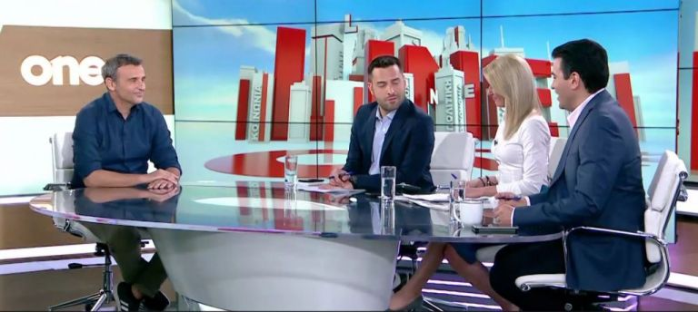 Γ. Πετρόπουλος στο One Channel: Ακτιβιστικού τύπου βία οι επιθέσεις του Ρουβίκωνα | tovima.gr