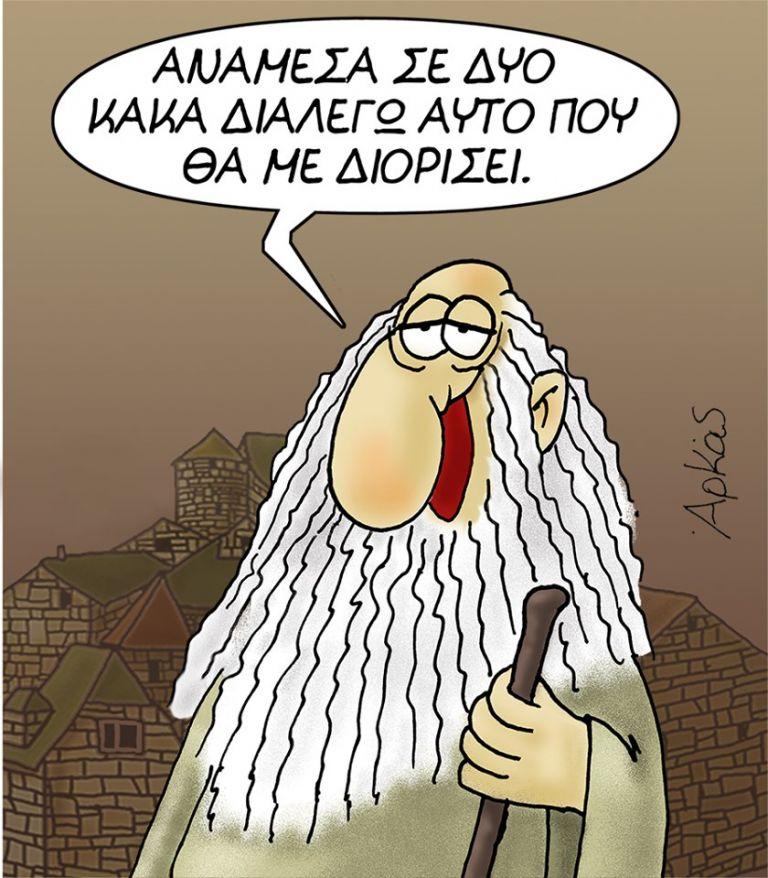 Αρκάς: Ανάμεσα σε δυο κακά διαλέγω αυτό που θα με διορίσει | tovima.gr