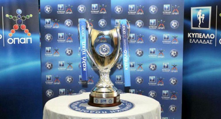 Διχογνωμία ΕΠΟ – Super League για το νέο format του Κυπέλλου | tovima.gr