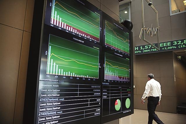 Το Χρηματιστήριο θα στηρίξει την οικονομία | tovima.gr