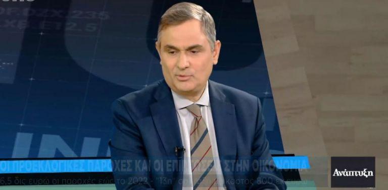 Ο Φ. Σαχινίδης αναλύει τις επιπτώσεις των προεκλογικών παροχών | tovima.gr