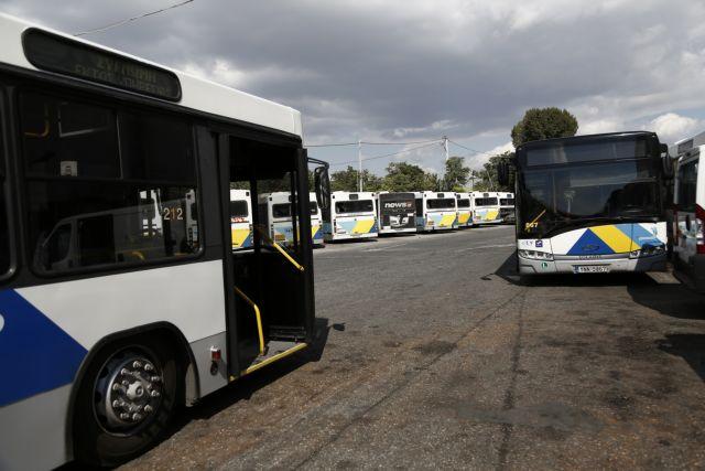 Η απεργία στη ΔΕΠΑ καθυστερεί τα λεωφορεία του ΟΑΣΑ | tovima.gr