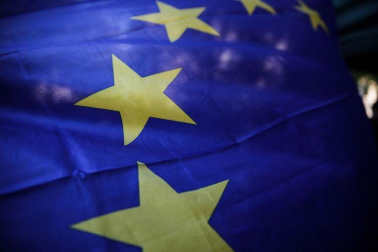 Δημοσκόπηση για την ΕΕ: Σημάδια εξασθένισης εμφανίζει η τάση του αντιευρωπαϊσμού | tovima.gr