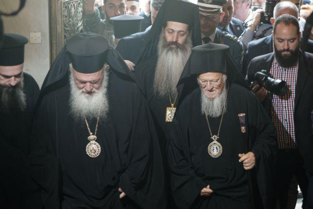 Ιερώνυμος και Βαρθολομαίος: Σε καλό κλίμα η συνάντησή τους   tovima.gr