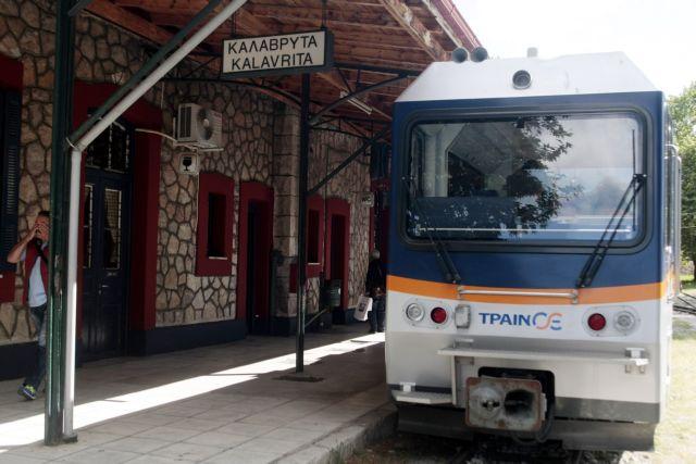 Επανέναρξη λειτουργίας Οδοντωτού σιδηρόδρομου Διακοπτού – Καλαβρύτων | tovima.gr