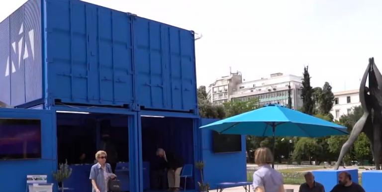 Εκλογές 2019: Η Αθήνα γέμισε… περίπτερα | tovima.gr