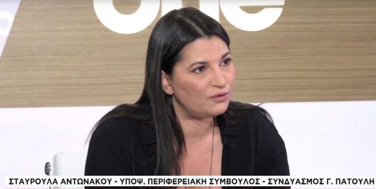 Σ. Αντωνάκου στο One Channel: Είμαστε έτοιμοι να λύσουμε τα προβλήματα, να κάνουμε τα αυτονόητα | tovima.gr