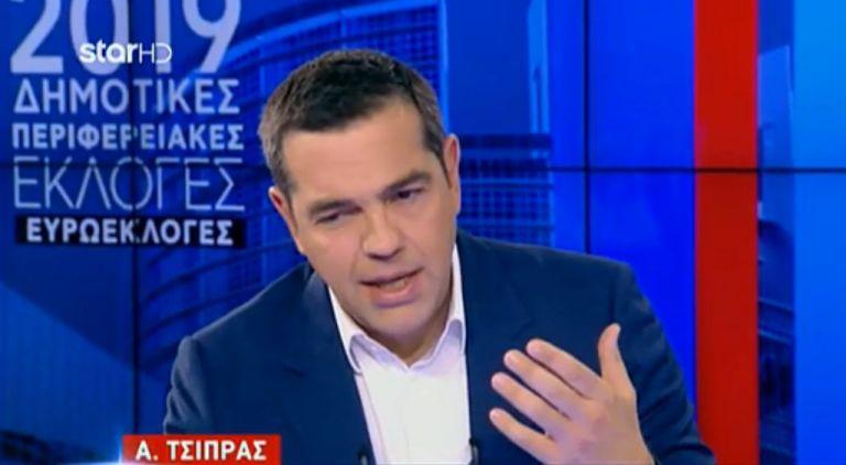 Τσίπρας: Δεν σταματούν οι παροχές – Σειρά τώρα στην εθνική σύνταξη | tovima.gr