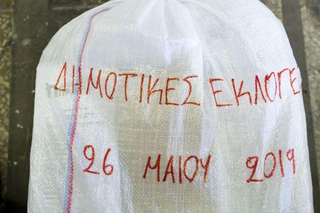 Εκλογές 2019: Τι γίνεται σε Χαλκίδα, Λαμία, Στυλίδα   tovima.gr