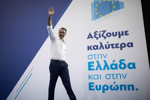 Μητσοτάκης στη Φλώρινα: Τώρα είναι η ώρα να στηρίξετε τη ΝΔ | tovima.gr