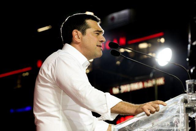 Τσίπρας : Η Ελλάδα δεν γυρνάει στα χρόνια του μνημονίου και του ΔΝΤ | tovima.gr