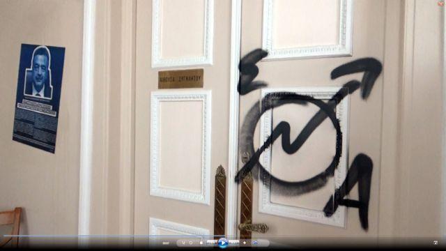 Υπουργείο Παιδείας: Καταδικάζει την επίθεση στο γραφείο του Πρύτανη του ΟΠΑ | tovima.gr