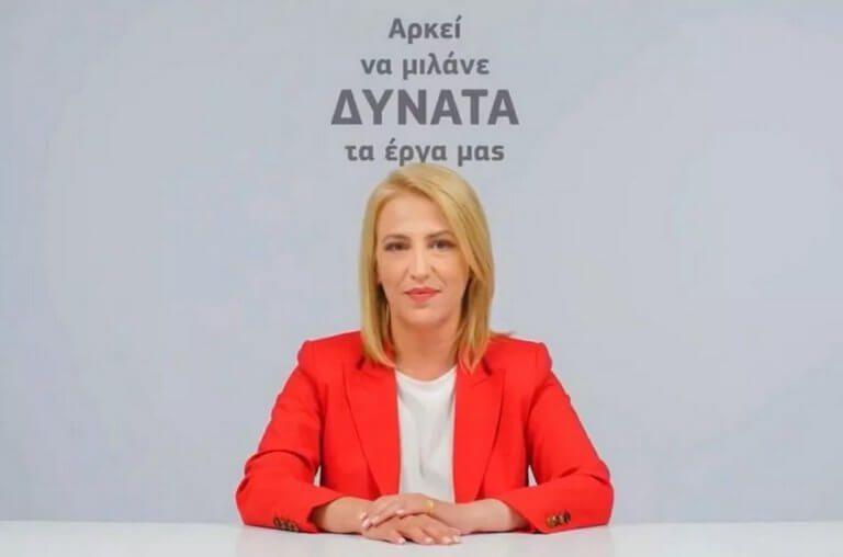 Δούρου: Αλαλο προεκλογικό σποτ | tovima.gr