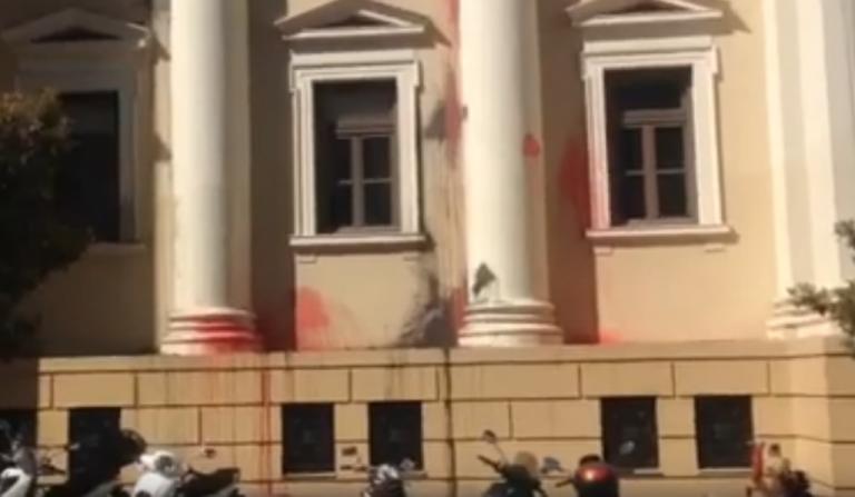 Μετά τη… Βουλή, μπογιές και στο Δικαστικό Μέγαρο της Πάτρας | tovima.gr
