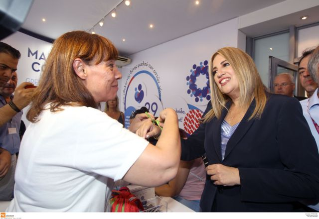 Γεννηματά: Μια είναι η λύση, ψήφος στο ΚΙΝΑΛ τώρα | tovima.gr