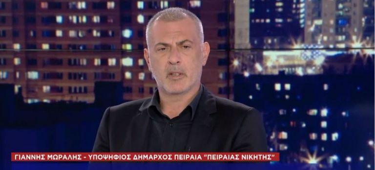 Γ. Μώραλης στο One Channel: Πώς γεννήθηκε ο «Πειραιάς Νικητής» | tovima.gr