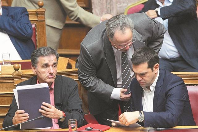 ΣΥΡΙΖΑ: Φυγόκεντρες δυνάμεις την ώρα του… ταμείου   tovima.gr