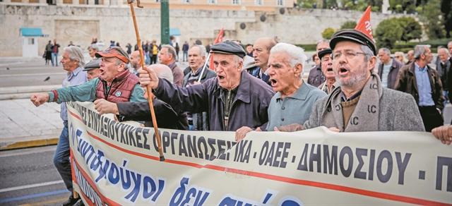 Συνταξιούχοι: Η απόφαση του ΣτΕ για τον νόμο Κατρούγκαλου, κλειδί για τα αναδρομικά   tovima.gr