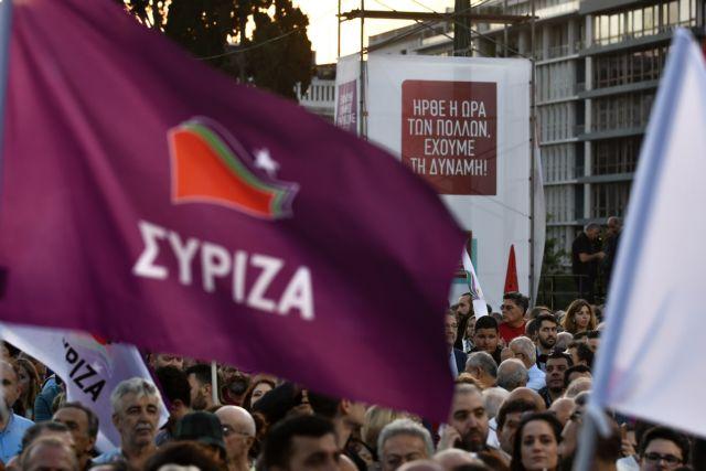 Τσίπρας: Την Κυριακή ζητάμε την εμπιστοσύνη στα μέτρα ελάφρυνσης που εφαρμόσαμε | tovima.gr