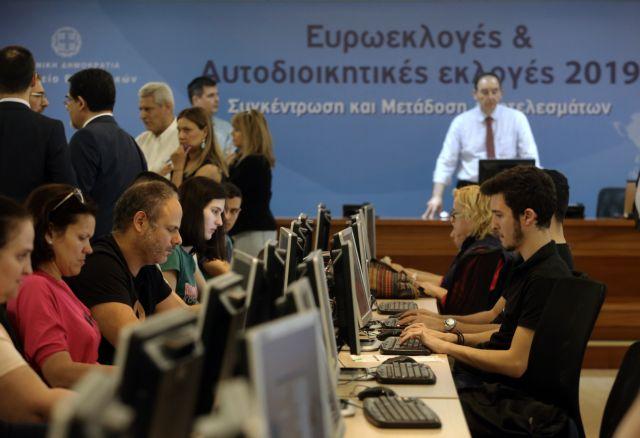 Εκλογές 2019: Ολοκληρώθηκε με επιτυχία η γενική δοκιμή | tovima.gr