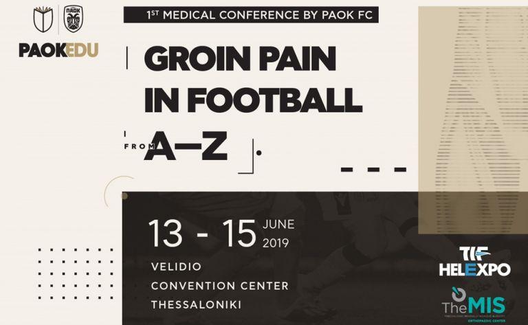 ΠΑΕ ΠΑΟΚ : Διοργανώνει διεθνές ιατρικό συνέδριο | tovima.gr