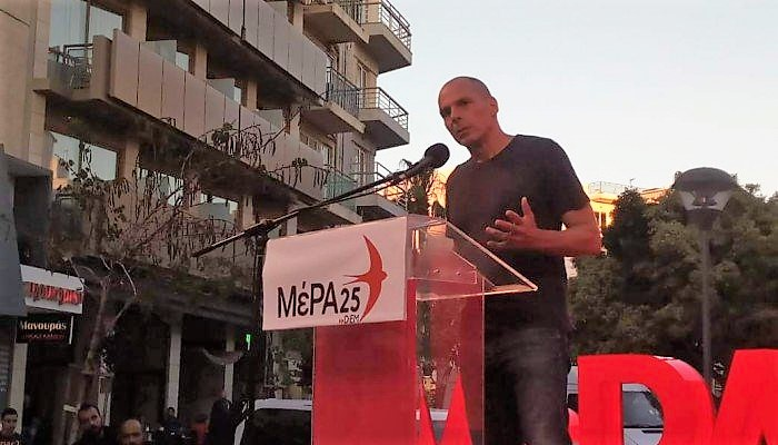 Βαρουφάκης : Ψήφος στο ΜέΡΑ25 σημαίνει «όχι» στις τρόικες που καταστρέφουν την Ευρώπη | tovima.gr