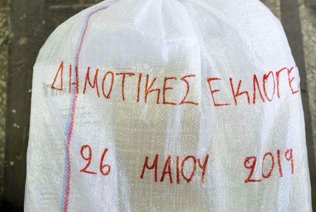 Πειραιάς: Άνοιξαν οι κάλπες – Πού ψηφίζουν οι Βαγγέλης Μαρινάκης και Γιάννης Μώραλης | tovima.gr