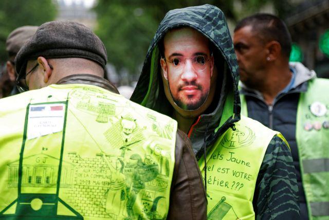 Γαλλία: Μειωμένη η συμμετοχή στα Κίτρινα Γιλέκα | tovima.gr