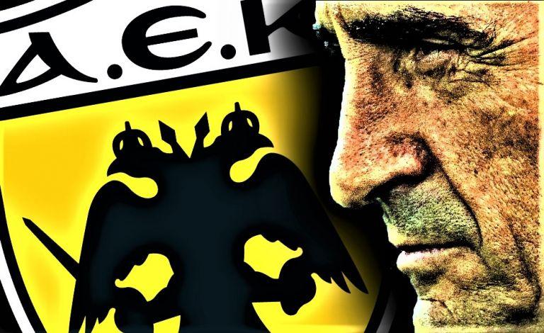 ΑΕΚ: Τέλος ο Μανόλο Χιμένεθ -Ενημερώθηκε από την ΠΑΕ | tovima.gr