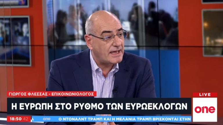 Γ. Φλέσσας στο One Channel: Αποκωδικοποιώντας τις εκλογές | tovima.gr